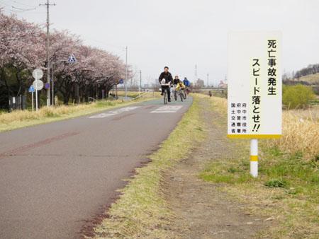 ... |自転車事故に便乗する警察